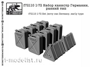 f72110 SG modeliing 1/72 Germany canister Set, early type