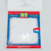 AVD243012104 AVD Models 1/43 Пусковая рукоятка, 4 шт