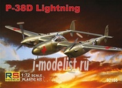 92155 RS Models 1/72 P-38 D Lightning