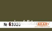 63020 Акан 4 БО (Базовый, Основной) Защитный; Тёмно-зелёный армия и авиация СССР. Объём: 10 мл.