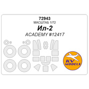 72943 KV Models 1/72 Ил-2 (ACADEMY #12417) + маски на диски и колеса