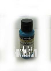62010  Vallejo Краска акрил-уретановая