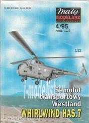 MM95/4 Maly Modelarz 1/33 Транспортный самолет Westland WHIRLWIND HAS.7