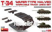 35216 MiniArt 1/35 Рабочие траки для Т-34, CY-122, CY-85 (половинчатые)