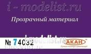 74032 Акан Фиолетовый глянцевый лак