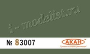 83007 Акан Зелёный (выцветший)