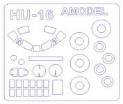 14308 KV Models 1/144 Маска для HU-16 Albatross / Triphibian + маски на диски и колеса