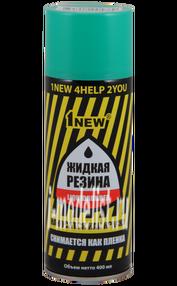 1103x Abordage Liquid Rubber Aerosol Green 400 ml