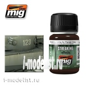 AMIG1202 Ammo Mig STREAKING GRIME FOR PANZER GREY (Streaks of dirt for Panzer grey)