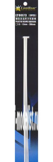 LT0073 Lion Roar Пруток пластиковый квадратный профиль, 1,0 х 1,0 мм. Длина 200 мм. В комплекте 5 штук.