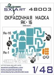 48003 SX-Art 1/48 Painting mask Yak-16 (Zvezda)