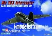 "80238 HobbyBoss 1/72 Aircraft Me-163""Komet"""