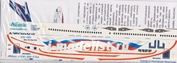 333-001 Ascensio 1/144 Декаль на самолет airbu A330-300 (Арофлот Росийские Авиалинии)