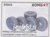 35541 Комбат 1/35 Набор Современных колес на грузовики стран НАТО (7шт)