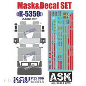 P35 006 KAV models 1/35 Набор масок и декалей для К-5350