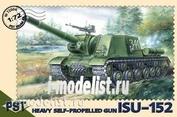 Pst 72004 1/72 self-Propelled gun ISU-152