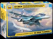 7314 Звезда 1/72 Российский многоцелевой истребитель завоевания превосходства в воздухе Су-30СМ