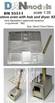 DM35511 DANmodel 1/35 Печь буржуйка с варочной панелью и сушилкой для вещей №2