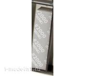 MTS-042d Meng High Performance Flexible Sandpaper - No.2000 Fine Refill Pack