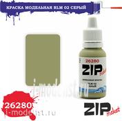 26280 ZIPMaket Краска модельная RLM 02серый