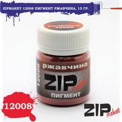 12008 ZIPmaket Dry pigment