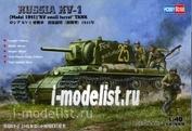 """84810 HobbyBoss 1/48 Soviet kV-1 tank 1941 """"KV Small Turret"""" Tank"""