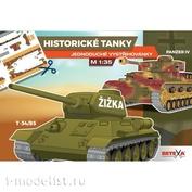 B-35 Betexa 1/35 Исторические танки / Historic tanks