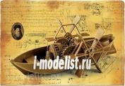 600011 Моделист Лодка с гребными колесами по проекту Леонардо да Винчи (собирается без клея и краски!!!)