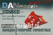 DM72504 DANmodel 1/72 Колодки стопорные самолетные 4 шт, набор №2 + декаль