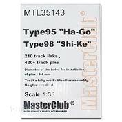 MTL-35143 Masterclub 1/35 Tracks iron on Type 95