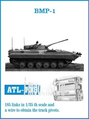 Atl-35-133 Friulmodel 1/35 Траки сборные (железные)  BMP-1