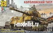 307235 Modeler 1/72 German tank Royal tiger