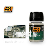 AK015 AK Interactive Wash DUST effects (effects of dust)