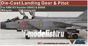 88003-8-ZDC AMK 1/48 Конверсионный набор Die-Cast Landing Gears for AMK 88003/88008