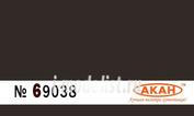 69038 Акан Овечья шерсть, тёмно-коричневая; Назначение: окраска фигурок.Применение: изнанка тулупа и полушубка; бурка, папаха, верх зимних шапок