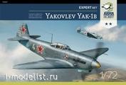 70027 ArmaHobby 1/72  Яковлев Як-1B Expert Set