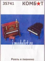 35741 Комбат 1/35 Рояль и пианино