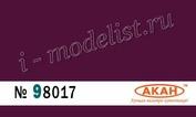98017 Акан бордовый, тонировочный пигмент