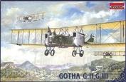 002 Roden 1/72 Самолет GOTHA G.II, G.III