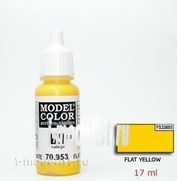 70953 Vallejo acrylic Paint `Model Color` warm Yellow / Flat Yellow