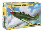 7231 Звезда 1/72 Истребитель П-39Н