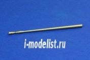 35B19 RB Model 1/35 Металлический ствол для 20mm L/100 (MK 20 Rh 202) Barrel for Marder 1A2