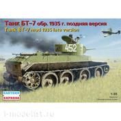 35109 Восточный экспресс 1/35 Танк БТ-7 обр. 1935 г. поздняя версия