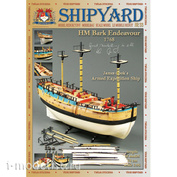 S033 Shipyard 1/96 HM Bark Endeavour