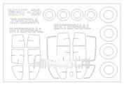 72526 KV Models 1/72 Набор окрасочных масок для остекления модели МиГ-29 (9-13) (двусторонние маски) + маски на диски и колеса