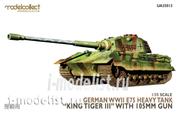 UA35013 Modelcollect 1/35 German WWII E-75 Heavy Tank
