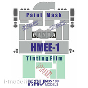 M35 100 KAV Models 1/35 Окрасочная маска на HMEE-1 (Panda), Profi набор,