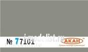 77101 Акан FS: 36307 - Light Sea Grey (Светло-серое море) базовые цвета камуфляжа Греческих ВВС