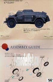 AB3518 Bronco 1/35 Sd.Kfz.221 road wheel set (Early version)