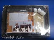 22-472 I-MODELIST 1/35 BEDROOM furniture, laser cutting, 40 years